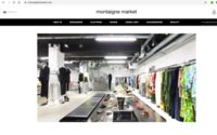 Le multimarque Montaigne Market inaugure son premier e-shop