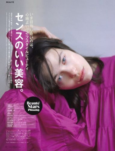 Madame Figaro Japan