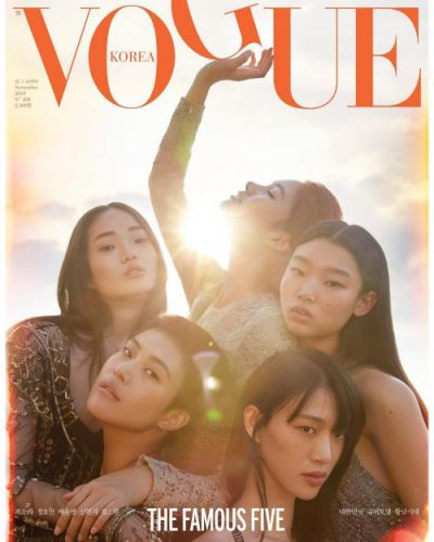 Vogue Korea Elects their Fab Five